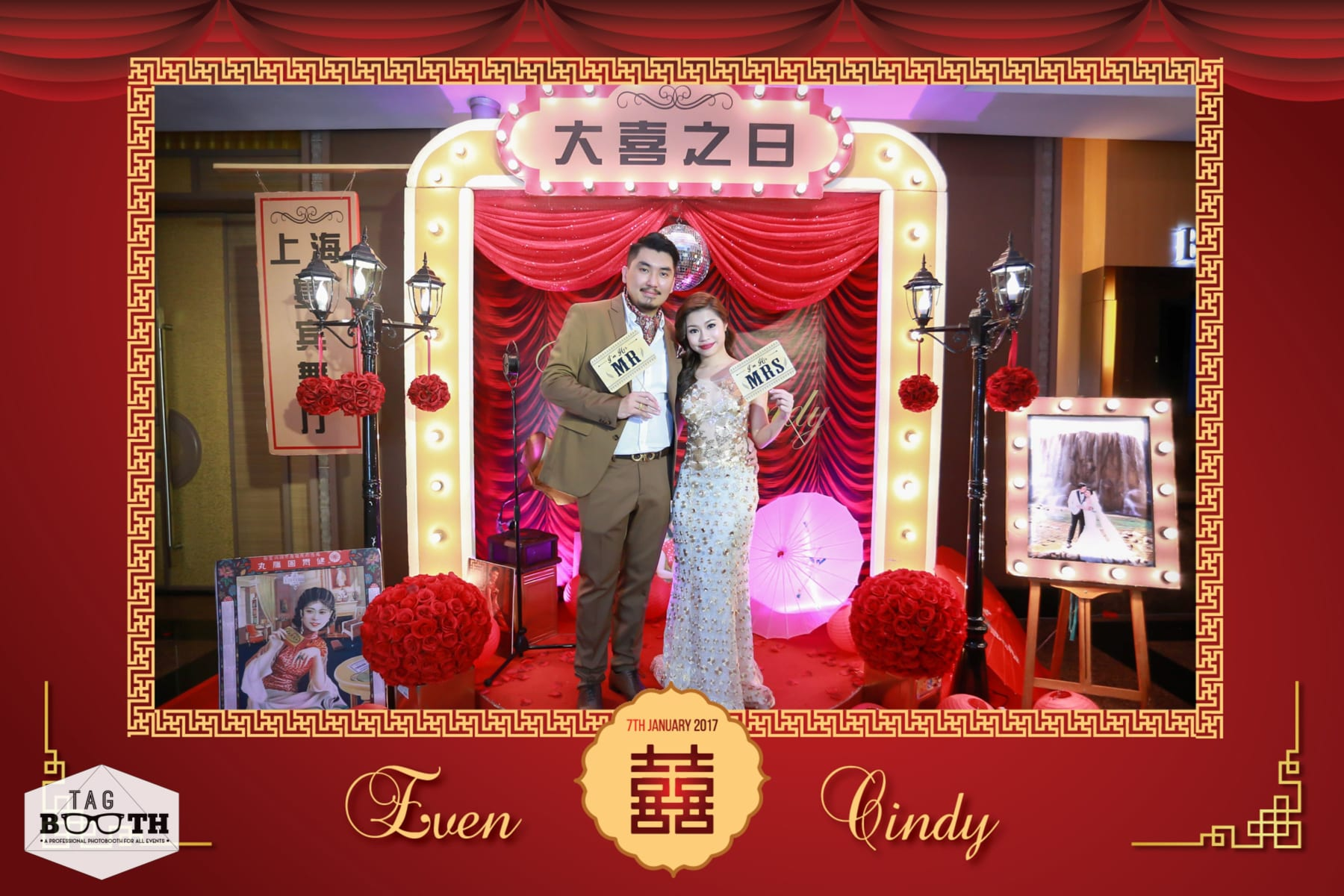Oriental themed wedding photobooth