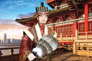 Green Screen CHINA